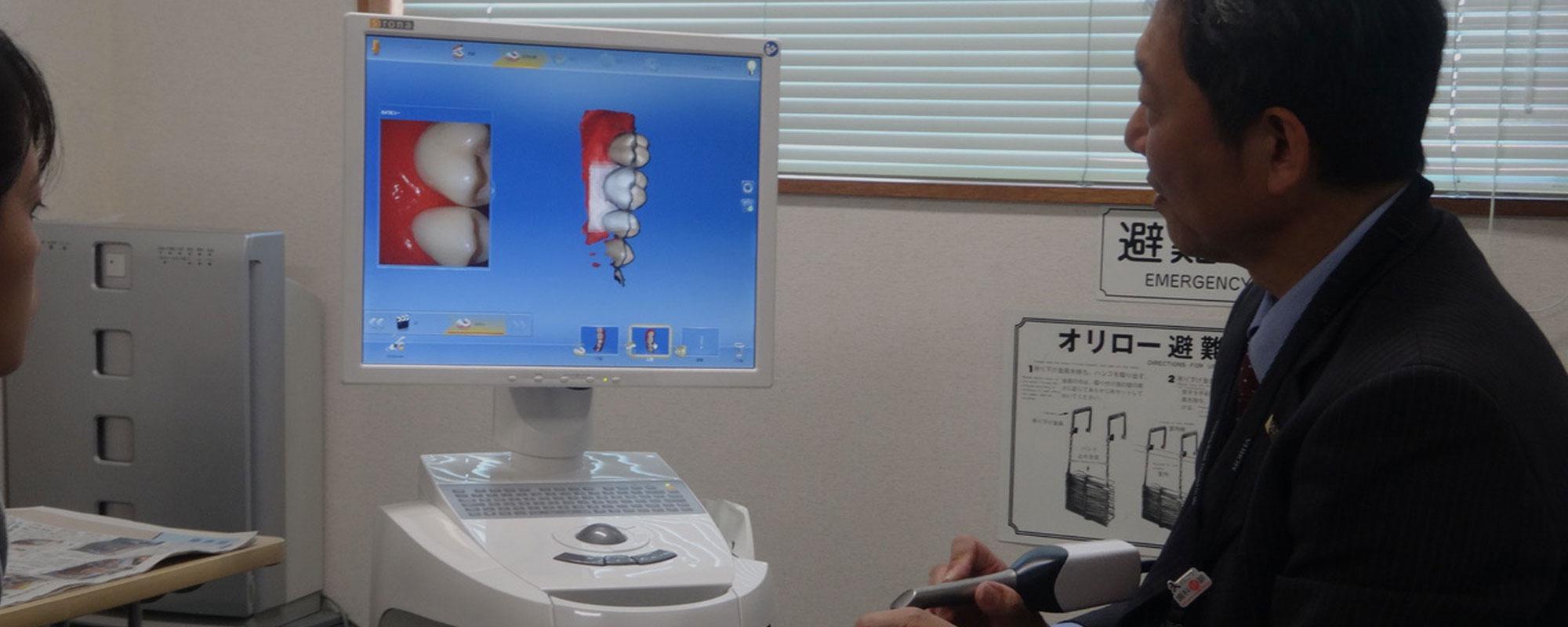 申請により日本口腔インプラント学会の資格(専門医など)取得も可能です