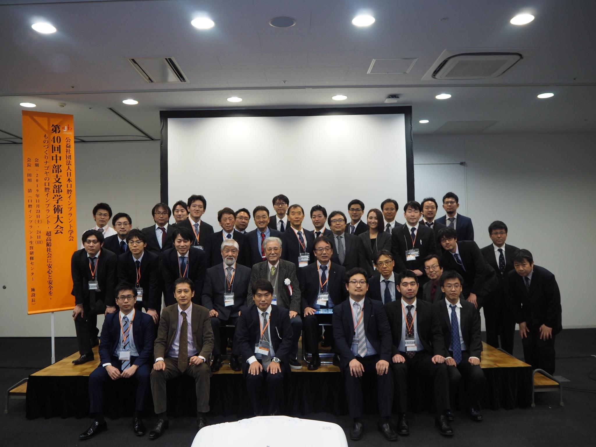 40th_academicconf01